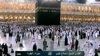 getlinkyoutube.com-الشيخ صلاح البدير سورة البقرة من قناة القرآن الكريم.