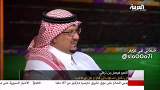 getlinkyoutube.com-بتال القوس لرئيس النصر يد دلهوم خطأ ما يرقع