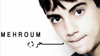 getlinkyoutube.com-Romanci - Me7roum