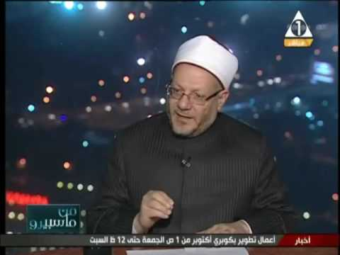 24/2/2017برنامج من ماسبيرو- الدكتور/ شوقي علام - مفتى الديار المصرية