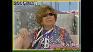 getlinkyoutube.com-小沢昭一の小沢昭一的こころ <最終週> (TBSラジオ・ゆうゆうワイド)