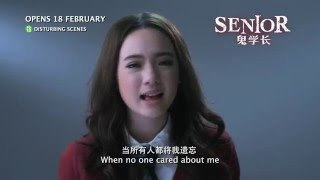 getlinkyoutube.com-SENIOR 鬼学长 OST - You Walked Into My Life by Jannine Weigel