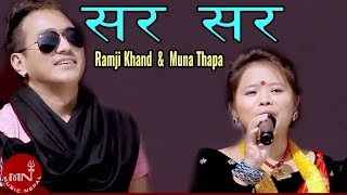 getlinkyoutube.com-Super Hit Dohari Song Sara Sara by Ramji Khand,Muna Thapa & Ghanshyam Rijal