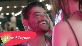 Nassif Zeytoun - Adda W Edoud [Official Music Video] (2016) / ناصيف زيتون - قدا وقدود