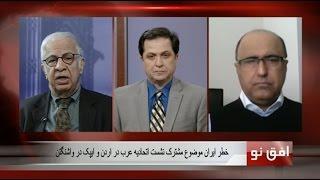 چالش خطر ایران موضوع مشترک نشست سران اتحادیه عرب در اردن و ایپک در واشنگتن
