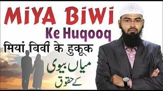 getlinkyoutube.com-Miya Biwi Ke Huqooq [HQ] By Adv. Faiz Syed