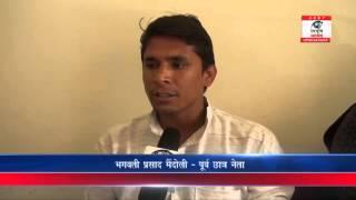 उत्तराखंड में राजनीति हलचल के बाद युवाओं को विकल्प की तलाश : पूर्व छात्र नेता