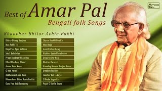 getlinkyoutube.com-Best of Amar Pal | Songs of Lalon Fakir | Amar Pal Bengali Folk Songs