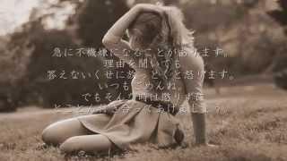 getlinkyoutube.com-トリセツ - 西野カナ(フル)
