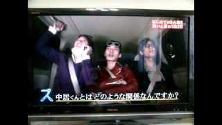 getlinkyoutube.com-SMAP 5人旅 ~おばちゃん編