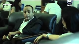 getlinkyoutube.com-فيلم رد فعل بطوله عمرو يوسف ومحمود عبد المغني نسخه | DvBRip