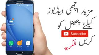 Best Android Setting To block porn videos 2019 urdu hindi //Stop porn videos
