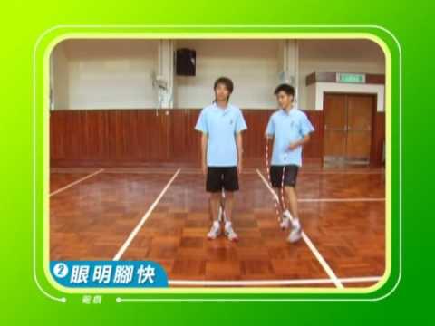 跳繩教學示範:遊戲 - YouTube