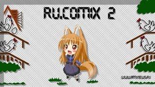 Ru.Comix 2 | Аниме-приколы - R