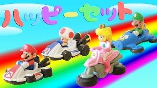 getlinkyoutube.com-【マクドナルド】マリオカート8のハッピーセット全8種あつめてみた!前編