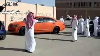 getlinkyoutube.com-رقص شباب سعودي فله قناه ايقاعي1