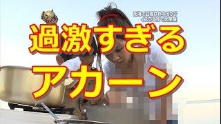 【放送事故】地上波で紗栄子の姿が過激すぎるwこれはあかんやろww