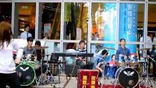20150307 豆豆龍 & 李科穎《筷子兄弟-小蘋果》