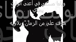 getlinkyoutube.com-امي راشد الماجد
