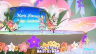 getlinkyoutube.com-【HD】Aikatsu!  episode 69   Ichigo