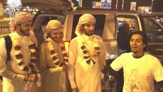 getlinkyoutube.com-وداعية الهيثم للنجوم في مطار جدة