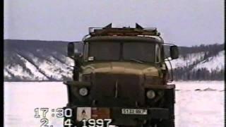 getlinkyoutube.com-Дальнобойщики Олекминска. Часть 4(зимник, апрель 1997)