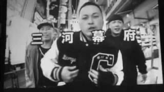 getlinkyoutube.com-三河幕府 貴aka悪魔王子