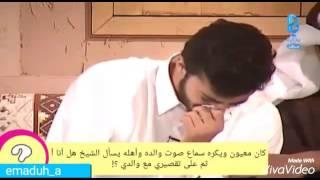 getlinkyoutube.com-#العين_حق  ●.عبدالكريم الحربي