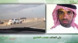 getlinkyoutube.com-القطري بطل مطاردة خريص لم أخشى الموت  وانا افتخر واعتز