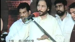 getlinkyoutube.com-Zakir Malik Sajid Hussain Sajid Rukan 13/4/2012 Qila Didar Singh Gujranwala