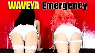 WAVEYA sexy dance _ Icona Pop_ Emergency
