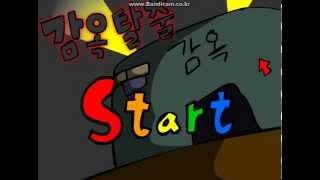 getlinkyoutube.com-기타 게임 : ★ 감옥 탈출 ★ (버그공략)