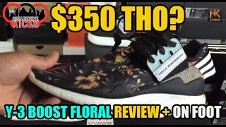 "getlinkyoutube.com-Worth $350? Nah, But I Like These! adidas Y-3 Boost ""Floral"" Print Review + On Foot"