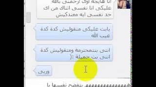 getlinkyoutube.com-واحد عايزة تتناك يا جماعة