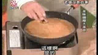 getlinkyoutube.com-老師沒教的-美味咖哩