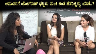 Mugulu nage girls Nikitha and Apoorva funny interview   The Rapid Rashmi Show Kannada