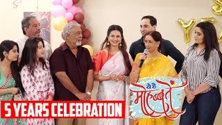 Yeh Hai Mohabbatein Completes 5 Years - Celebration Video | Divyanka, Karan, Krishna, Aditi