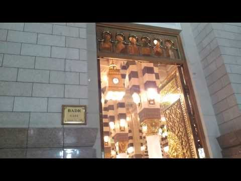 20131001 211451 Badr Gate No  17c in Masjid Nabawi'