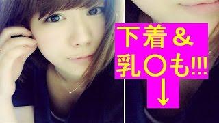 getlinkyoutube.com-【衝撃AKBお宝】「自画撮り」写真に白色下着におっぱいバッチリ【AKB48 山内鈴蘭】
