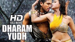 getlinkyoutube.com-Odia Movie Full || Dharma Yudh || Allu Arjun New Movie 2015 || Oriya Movie Full 2015