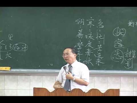 明明白白一條路 鄭武俊校長12-04