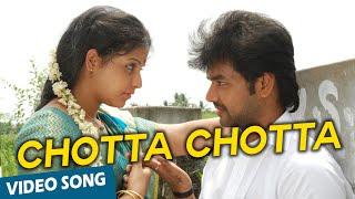 Chotta Chotta Official Video Song | Engeyum Eppodhum | Jai | Anjali