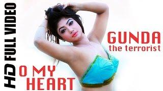 getlinkyoutube.com-O My Heart | HD Full Video Song | GUNDA the terrorist (2015) | গুণ্ডা দ্যা টেররিস্ট | Bappy | Achol