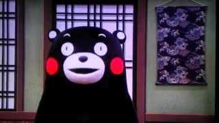 getlinkyoutube.com-吉本新喜劇inくまもと2015 (くまモン登場シーン)