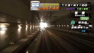 getlinkyoutube.com-Railfan Taiwan High Speed Rail - Zuoying⇒Taipei Eco drive mode 1080p 2/2