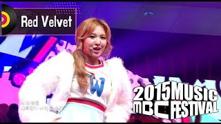 getlinkyoutube.com-[2015 MBC Music festival] 2015 MBC 가요대제전 - RED VELVET - Ice Cream Cake,레드벨벳-아이스크림케이크 20151231