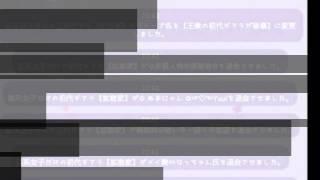 getlinkyoutube.com-荒らし 初代ギアラ PV