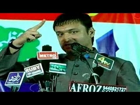Akbaruddin Owaisi's Speech at Nizamabad - Full Length Video -fDiN_1NcyRI