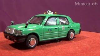 getlinkyoutube.com-習志野タクシー(旧色) タッカーハイグレードモデル