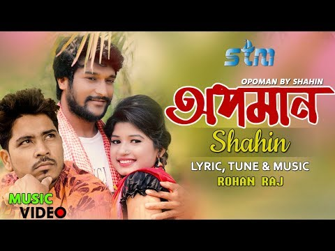 bengali movie video songs download 2019